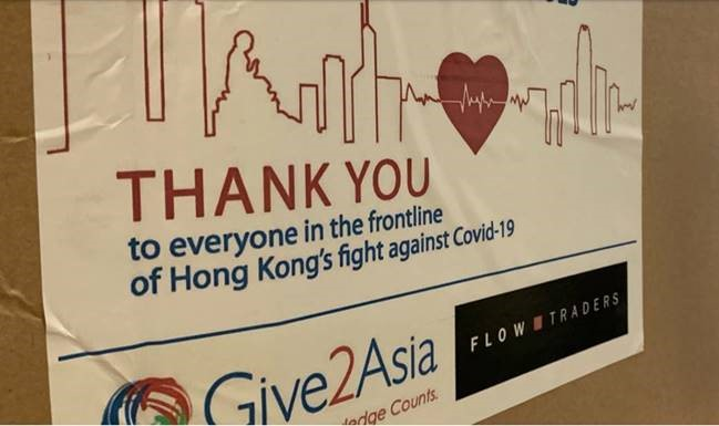 Give2Asia Thank You